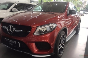 Mercedes GLE 450 AMG Coupe 2017
