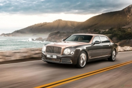 Bentley Mulsane Extended Wheelbase 2018