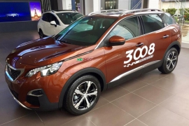 Peugeot 3008 All new - Metallic Copper