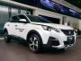 Peugeot 3008  - Pearl White